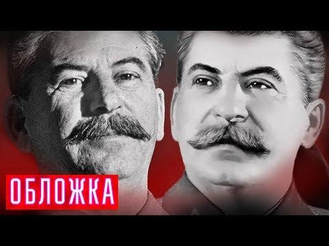 , title : 'Советский фотошоп. Обложка   Центральное телевидение'