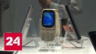 Мобильная ОС Sailfish доросла до третьей версии - Россия 24