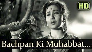 Bachpan Ki Muhabbat (HD) - Baiju Bawra Songs - Meena