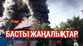 Басты жаңалықтар. 18.07.2019 күнгі шығарылым / Новости Казахстана