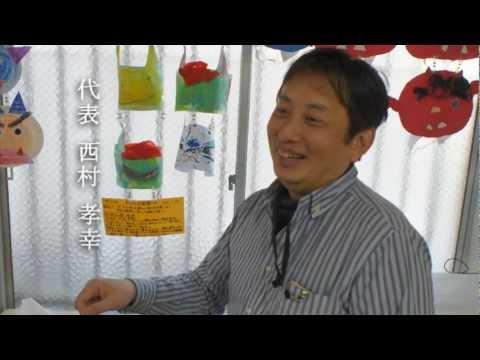 小梅保育園〜「安心の提供」〜TokyoDowntownCool【序】