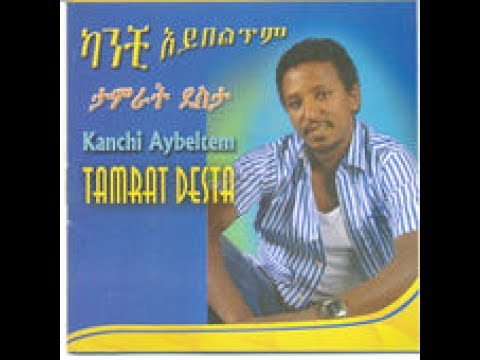 Jaamboo Jootee Imimmaan Jalalaa (Oromo Music) - Youtube Download