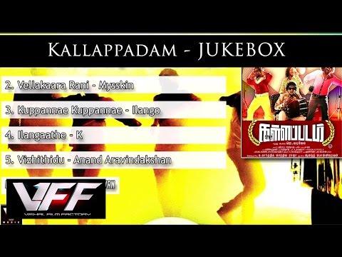 Kallappadam Jukebox   K   J.Vadivel
