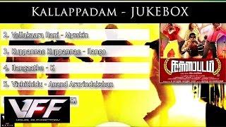 Kallappadam Jukebox | K | J.Vadivel