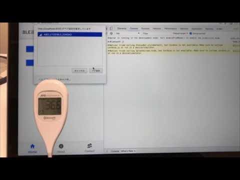 Web Bluetooth APIを使って体温計のデータをブラウザでBLE経由で受信してみた