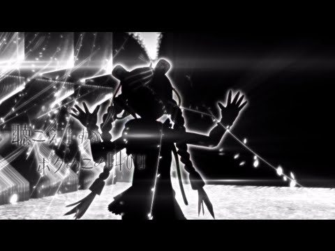 [official]カタリテ feat.オワタP(Rana)