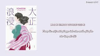 [VIETSUB] 大正浪漫・Taishou Roman - YOASOBI