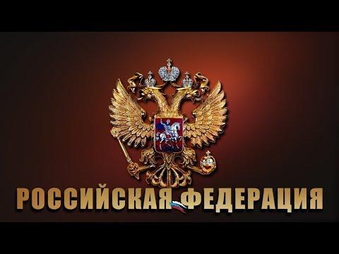 Знаменитые русские вальсы - Концерт. Государственный духовой оркестр России