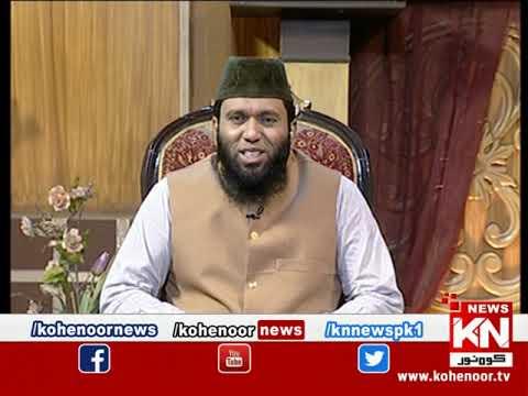 Istakhara 26 August 2021 | Kohenoor News Pakistan