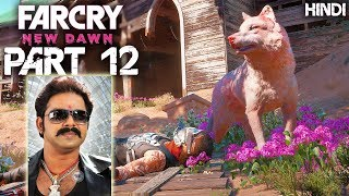 Far Cry New Dawn Walkthrough Gameplay Part 12 - HINDI (Now That's Entertainment)