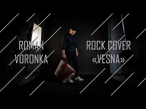 Bohema music band, відео 8