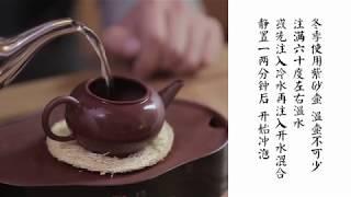 [茶香记·生活家] 紫砂壶如何安全过冬