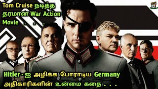 Valkyrie 2008 Movie Tamil Explanation   Best War Action Movies   Tamil Dubbed   Hollywood Freak