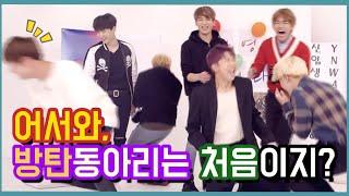 오티에서 일어난 일 (진짜정신없음주의) feat.형라인