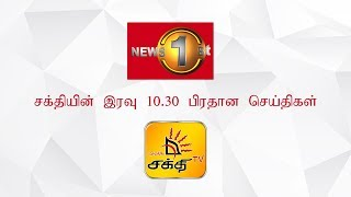 News 1st: Prime Time Tamil News - 10.30 PM | (27-03-2020)