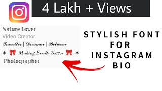 How to Write Bio On Instagram or Facebook In Stylish Fonts | Instagram Stylish Bio Fonts