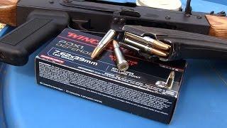 Winchester Training Tip Shooting An AK47 Rifle