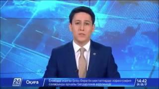 Внук Назарбаева Айсултан получил руководящую должность