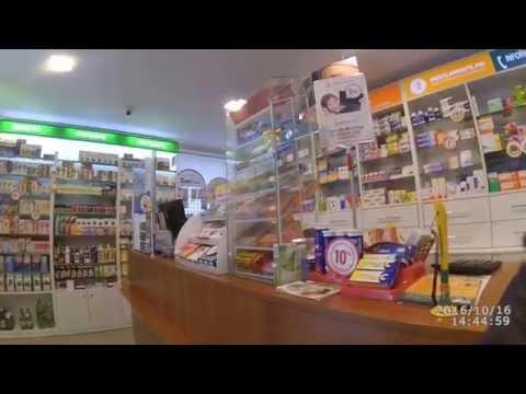 Аптека лекарство Варфарин