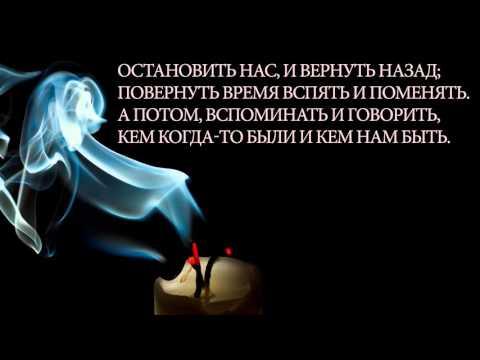Дух воды дух света молитва