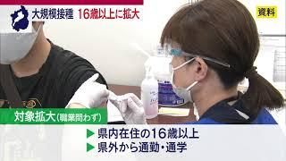 8月17日 びわ湖放送ニュース