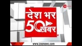 News 50: दोपहर की 50 बड़ी ख़बरें | Hindi News | Top News | Breaking News | Latest News | Today News