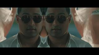 DM, Farruko & Lary Over - Vida Cara (Official Video)