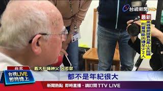 台灣霸氣捐物資 義大利國會議員拍影片感謝