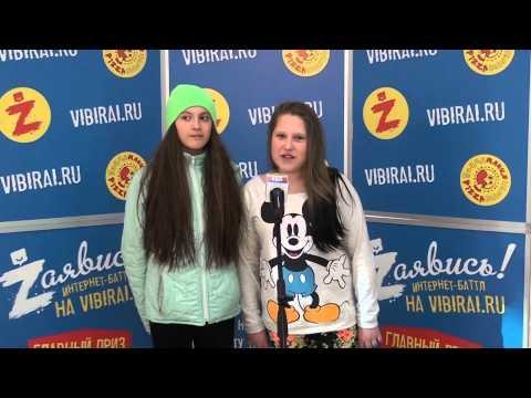 Вика Белозерова, 12 лет