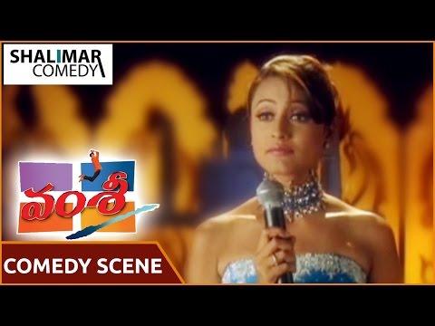 Vamsi Movie || Namrata Shirodkar Comedy Scene At Restaurent || వంశీ మూవీ || Shalimar Comedy