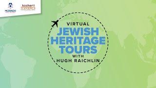 Virtual Jewish Heritage Tour - Greece