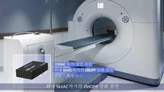 RECOM Medical: High-grade DC/DC converters and compact AC/DC power supplies (Korean Subtitles)