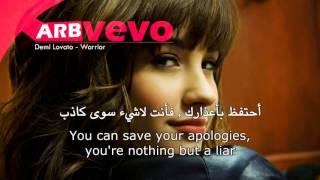 Demi Lovato   Warrior Lyrics ديمي لوفاتو مترجمة