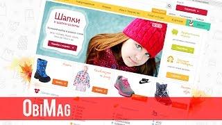 Kinderly – обзор интернет-магазина качественных детских товаров