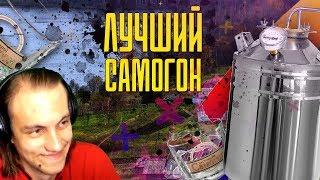 САМЫЙ ЛУЧШИЙ САМОГОН - Самогон ТВ 3 | RYTP - Реакция на пуп