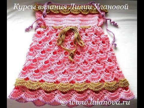 сарафан для девочки вязание крючком мастерская лилии улановой