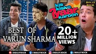 Comedy Scenes | Hindi Movies | Kis Kisko Pyaar Karoon | Kapil Sharma | Best Of Varun Sharma - Download this Video in MP3, M4A, WEBM, MP4, 3GP