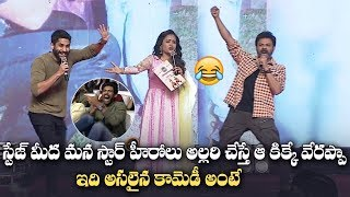 Anchor Suma Making Hilarious Fun With Venkatesh and Naga Chaitanya   Venky Mama   Manastars