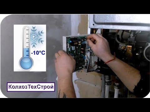 Экстренный ремонт газового котла BAXI в мороз своими руками
