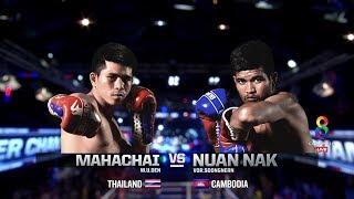 Muay Thai Super Champ   คู่ที่2 มหาชัย VS นวน หนัก   23/06/62