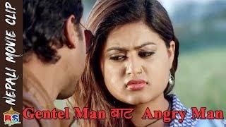 Gentle Man बाट Angry man !! || Nepali Movie Clip || Phagu