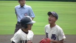 高校野球有馬vs姫路工『2018秋季兵庫県大会・2回戦』
