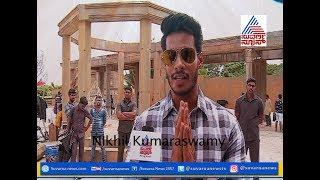 EXCLUSIVE INTERVIEW with Nikhil Kumaraswamy On The Sets Of Seetharama Kalyana.