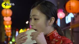 長崎県観光RRムービー「光つながる長崎〜光と夜景篇〜」日本語 動画キャプチャー