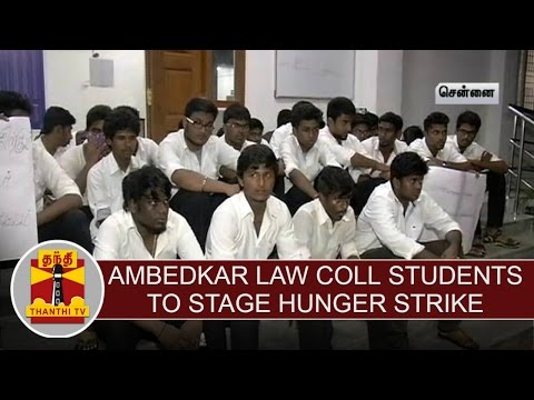 Ambedkar-Law-College-students-to-stage-Hunger-strike-demanding-to-withdraw-Breaking-System