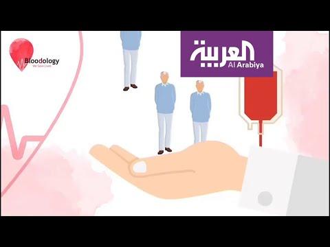 العرب اليوم - شاهد: معاناة أم تدفع ابنها لإطلاق تطبيق قد يساهم في إنقاذ حياة الكثيرين