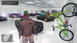 GTA 5  БАГИ ( Невидимость, Разноцветный BMX,Никогда Не падать с байка)