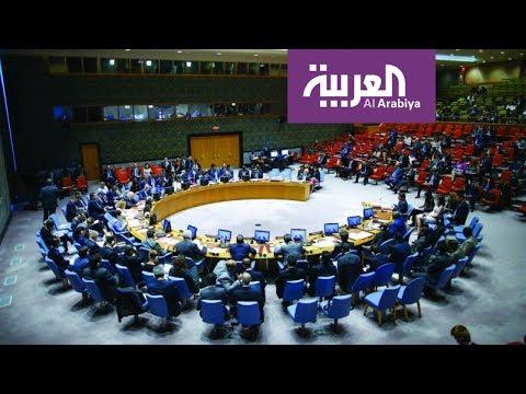 العرب اليوم - شاهد: مجلس الأمن يُناقش مشروع قرار بريطاني بشأن ليبيا
