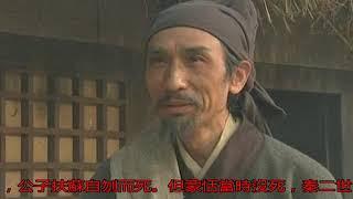史上最不能殺的四個人,他們一死國家就亡,可皇帝偏要殺他們_袁崇煥