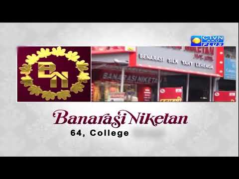 BANARASI NIKETAN  CTVN Programme on May 10, 2019 at 4:30 PM